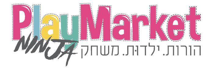 פליימרקט נינג'ה